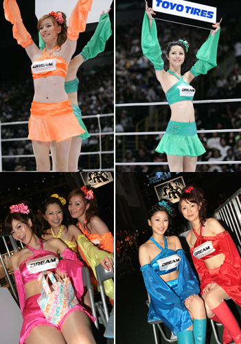 Dream: Os japoneses do Dream tambm tem as suas ring girls, ao seu modo