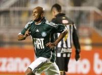 Thiago Bernardes/UOL