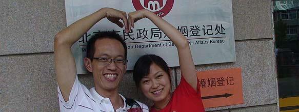 Casal formado por garota de Pequim e rapaz de Taiwan